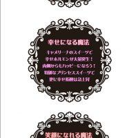11・19(THU)【ボジョレ解禁イベント】開催決定!!