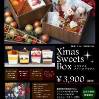 Xmas限定♥Sweets Box 【まもなく終了】