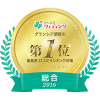 2016_topmark_200