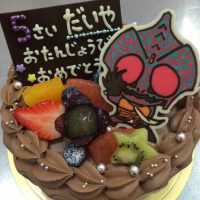 怪獣ケーキ