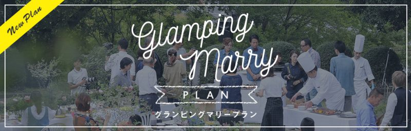glamping-marry