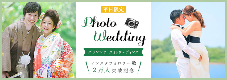 photo-wedding
